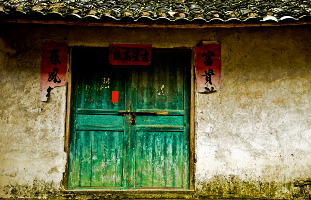 china old house