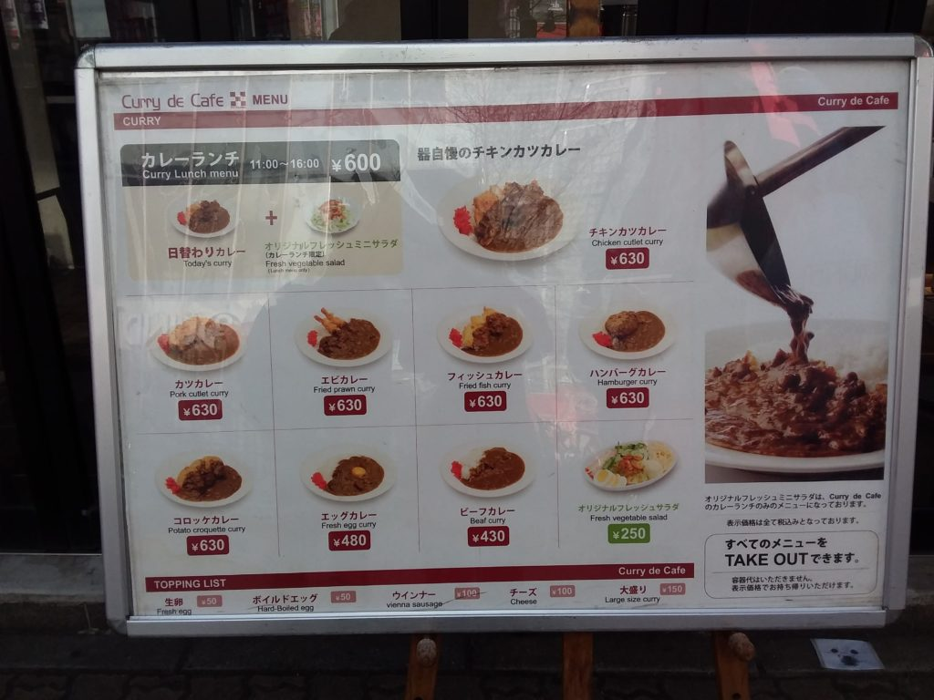 Menu of curry rice shop, Photo by HANA, Fukuoka in Japan