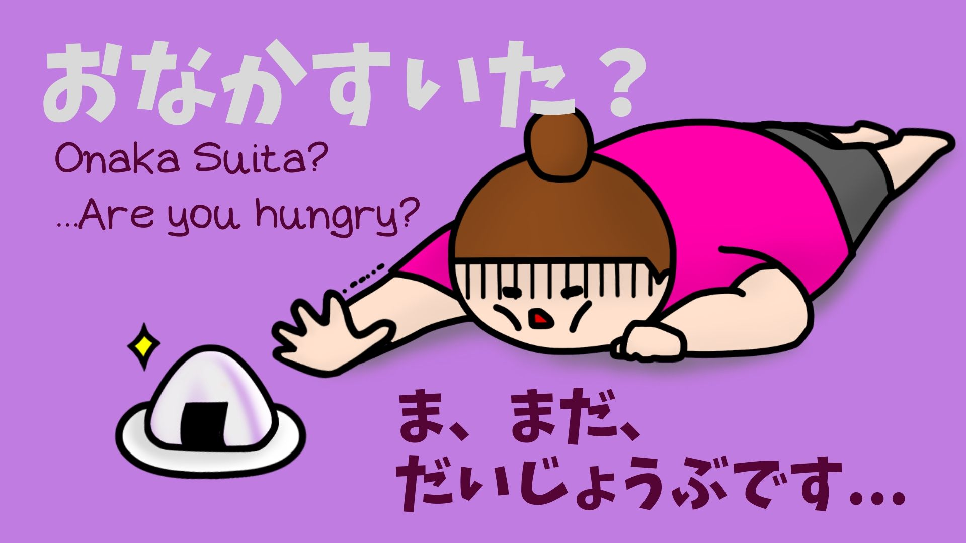 "How do you say ""I'm hungry"" in Japanese?"