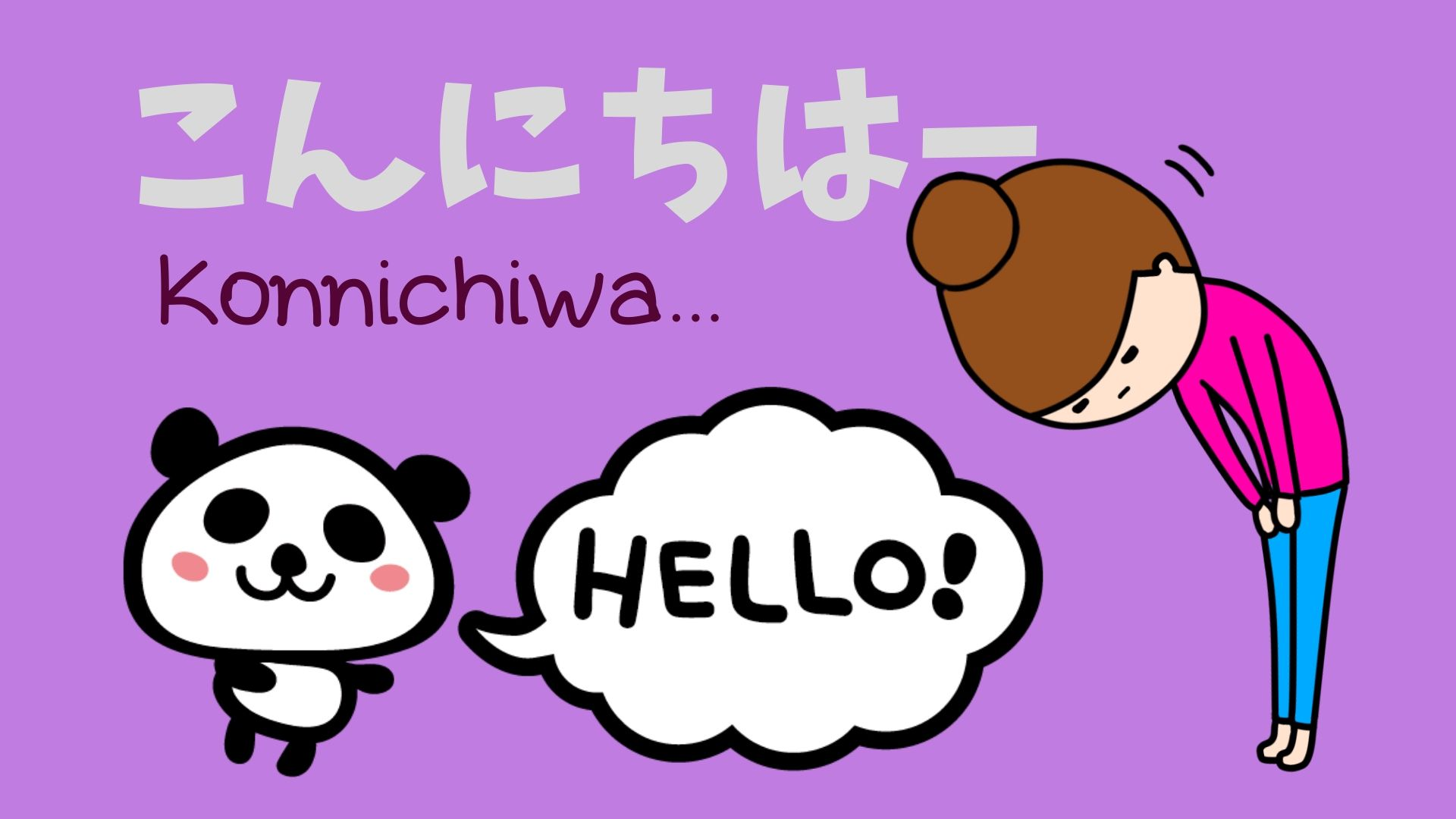 "How do you say ""Hello"" or ""Hi"" in Japanese?"